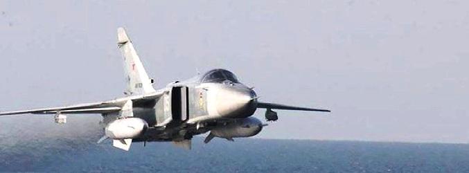 Su-24戦闘機