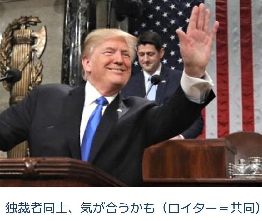 Trump2Jongun