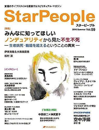 StarPeople59