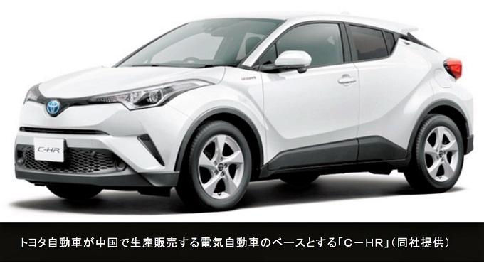 ToyotaEV08