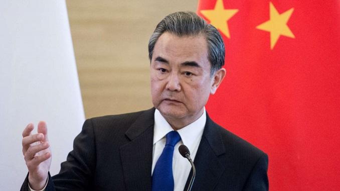 王毅(Wang Yi)